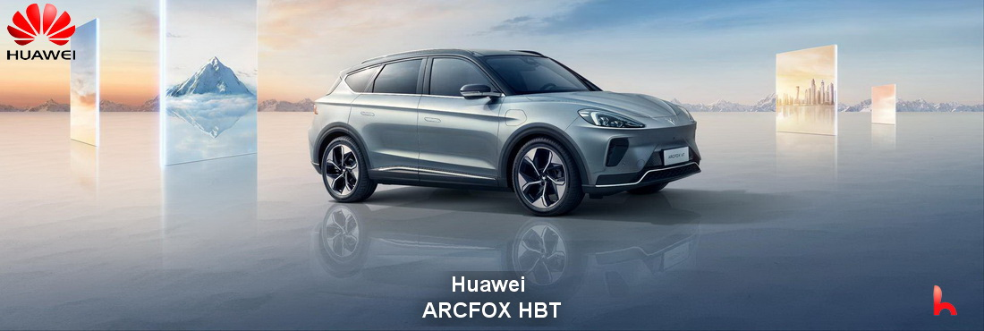 First car of cooperation between Huawei and BAIC Blue Valley to be introduced in April