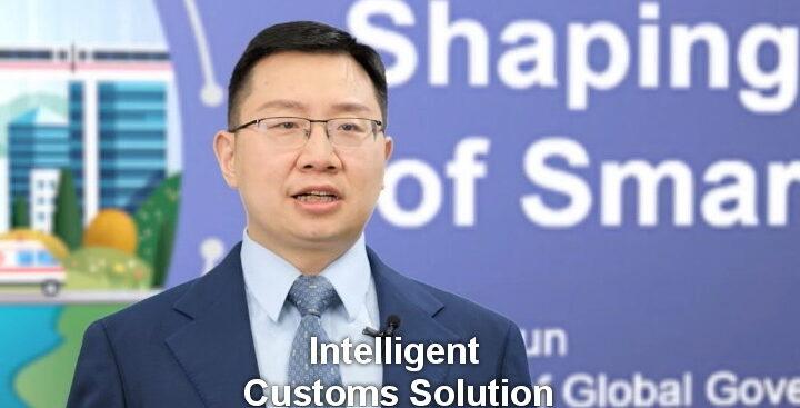 Intelligent Customs Solution: Making Cross-Border Trade Easier and Safer