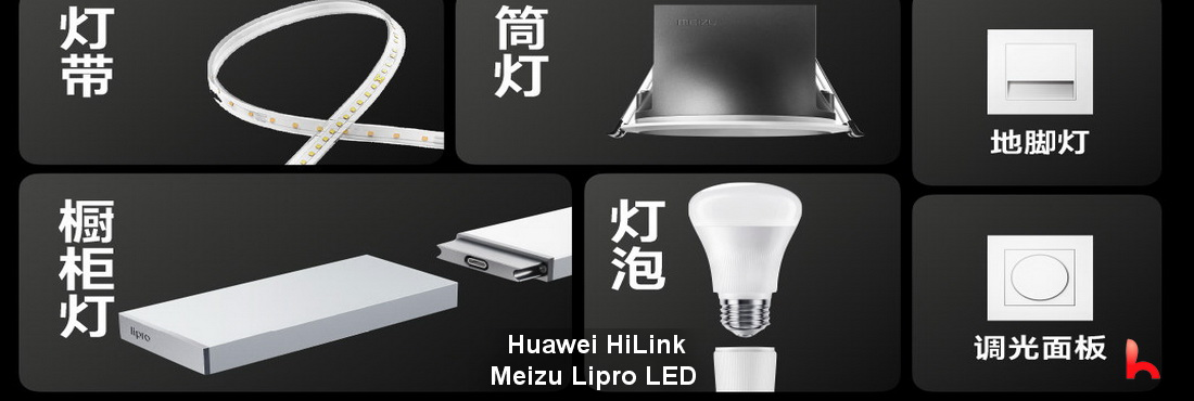 Huawei HiLink, Meizu Lipro LED smart ceiling light support will be available in April