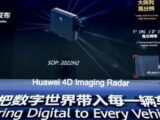 Huawei 4D Imaging Radar excellent features