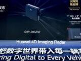 Huawei 4D Imaging Radar excellent features