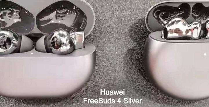 Huawei FreeBuds 4 New Photos, FreeBuds 4 Silver