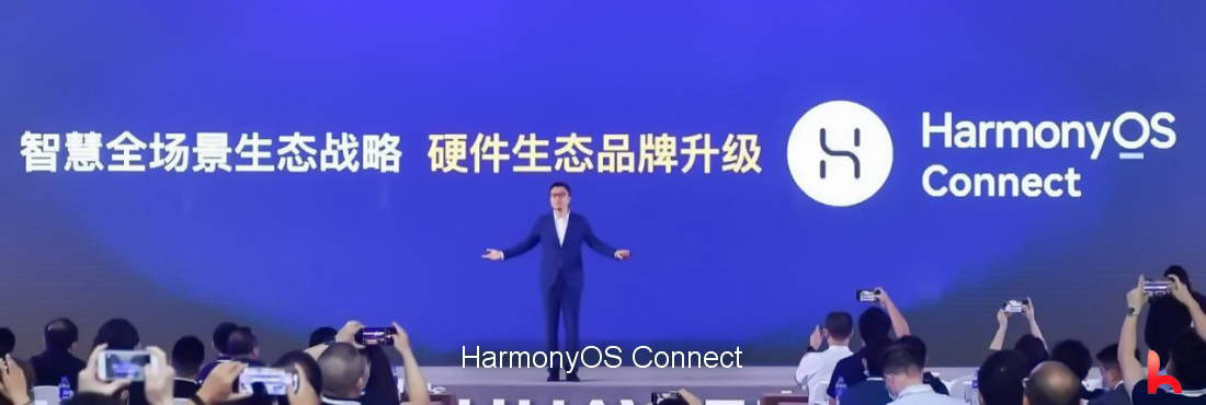 HarmonyOS hardware ecosystem brand has been upgraded to HarmonyOS Connect