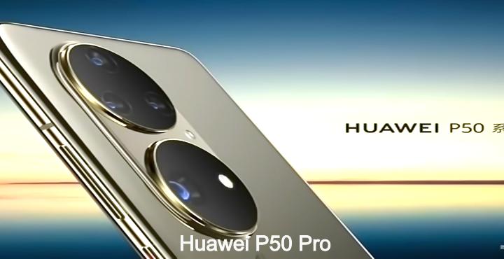 Huawei P50's ultra-high-pixel camera