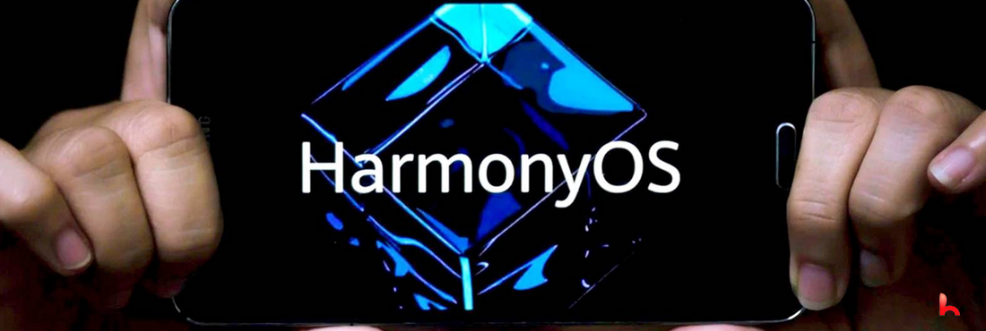 Some of the HarmonyOS 2 features