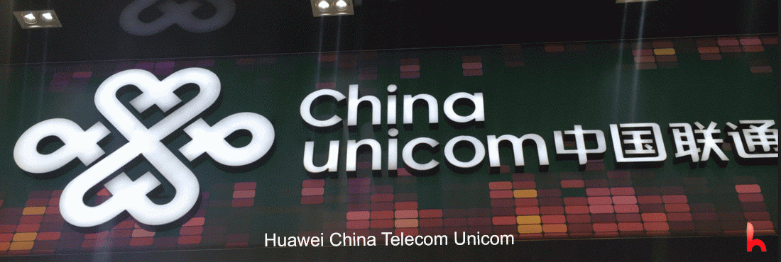 Huawei, ZTE and 4 other manufacturers won the tender
