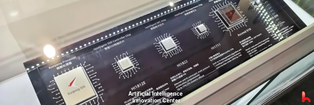 Huawei Artificial Intelligence Innovation Center officially opened in Wuchang District