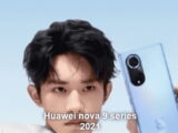 Huawei nova 9 series will be launched on September 23