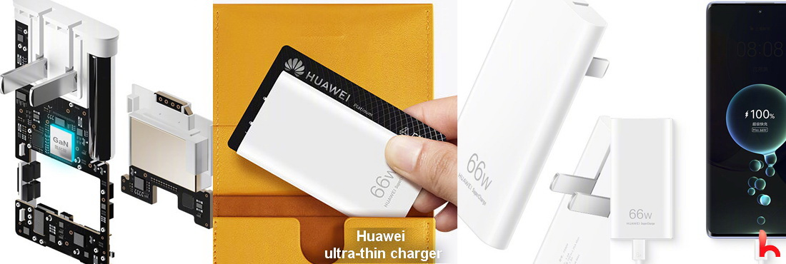 Huawei ultra-thin charger, the thinnest, small and light charger