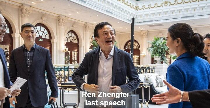 Huawei's latest speech from Ren Zhengfei
