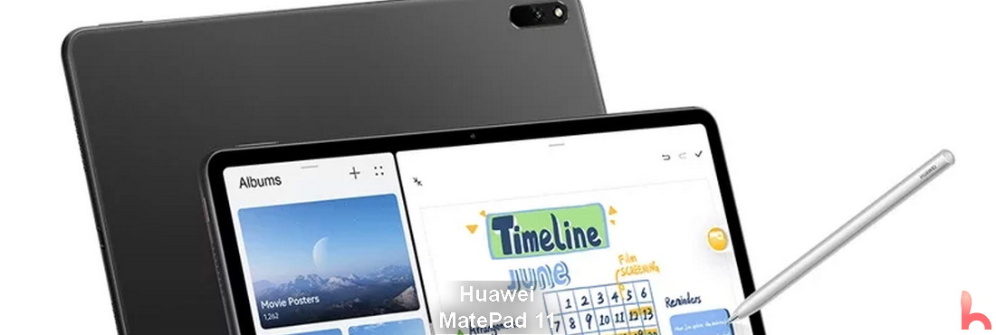 Huawei launches MatePad 11, second generation stylus also introduced