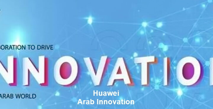 Huawei Arab Innovation Day 2021 will be held in Dubai