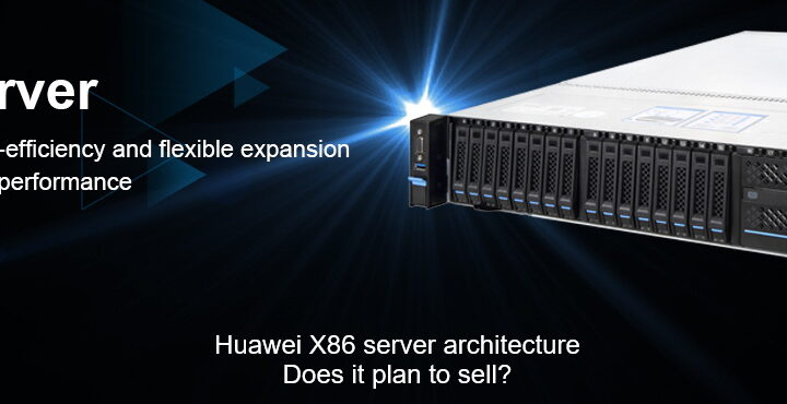 Does Huawei X86 architecture plan to sell its server business?