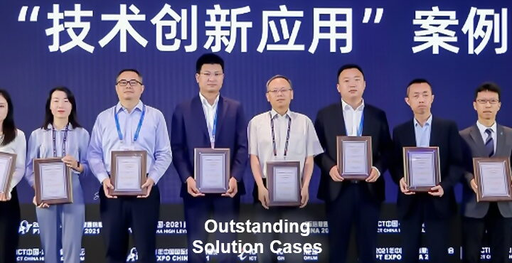 """Huawei """"Outstanding Solution Cases"""" and """"Outstanding Innovative Technology"""