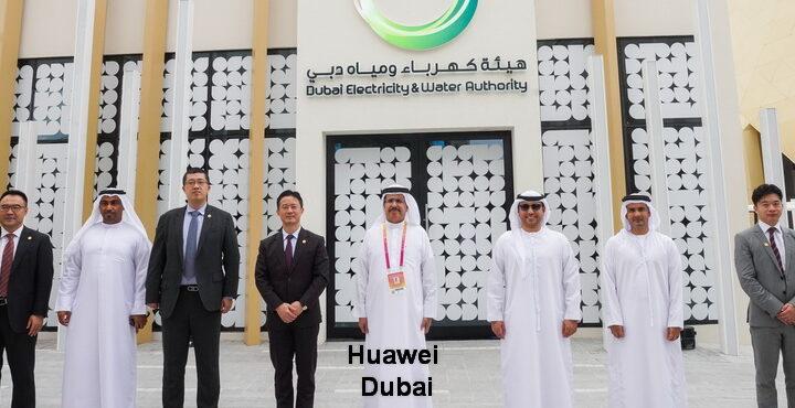 Senior delegation from Huawei, DEWA's visit to Expo 2020 Dubai